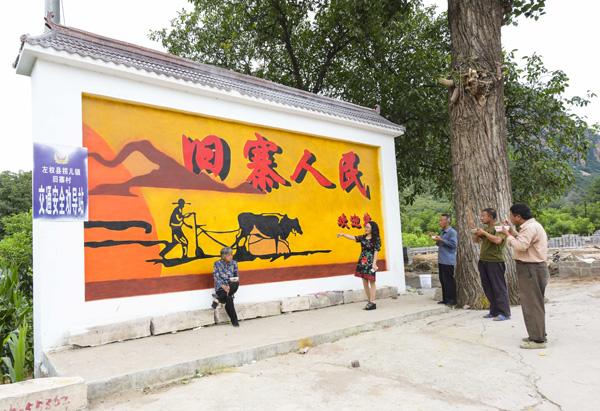 左权县旧寨村文化墙v文化攻略鲜明孕特色图片